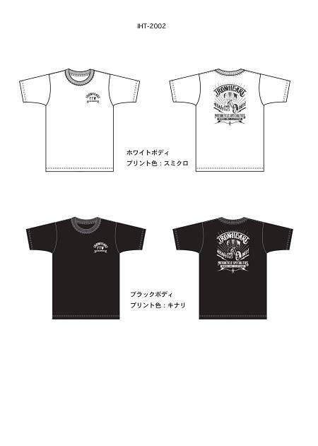 縲・020SST繧キ繝」繝Юpage-0005