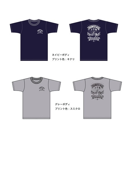 縲・020SST繧キ繝」繝Юpage-0006