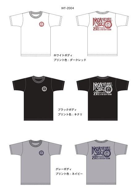 縲・020SST繧キ繝」繝Юpage-0008