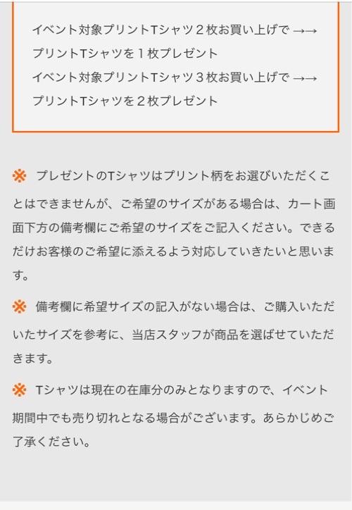 fc2blog_202004252102255c8.jpg