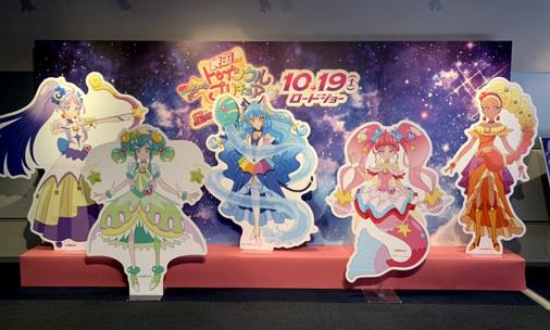スター☆トゥインクルプリキュア展示 in スカイガーデン