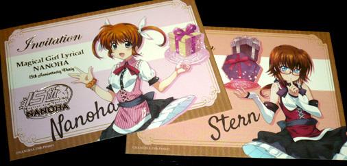 魔法少女リリカルなのは 15th Anniversary Party インビテーションカード