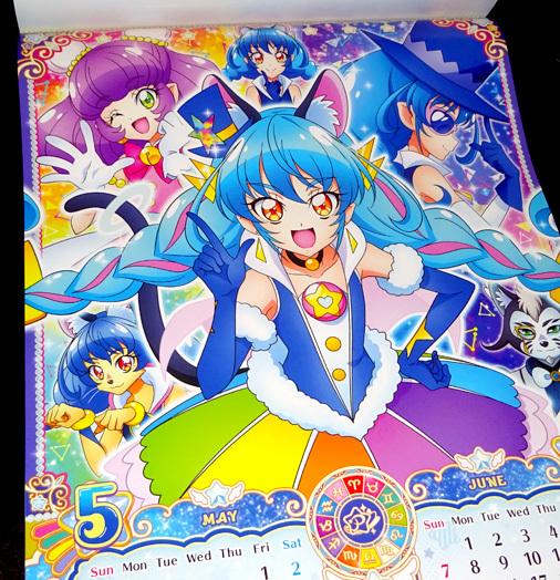 スター☆トィンクルプリキュア 2020 カレンダー