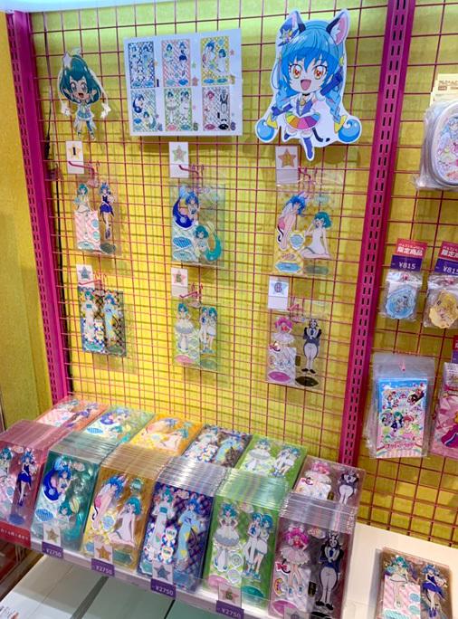 プリキュア プリティストア 東京店 2020.1