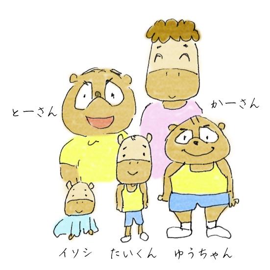 isoshi
