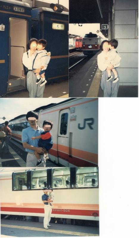 19880915d2.jpg