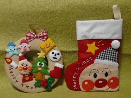 アンパンマンのクリスマスリース & アンパンマンのクリスマスソックス