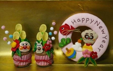 アンパンマンとめいけんチーズの門松飾りアンパンマンと & クリームパンダのお正月リース
