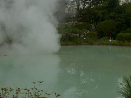 白池地獄 2
