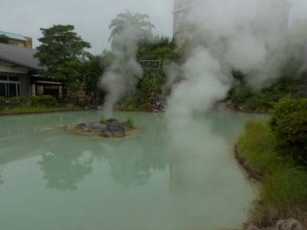 白池地獄 3