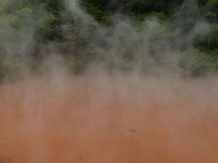 血の池地獄 1