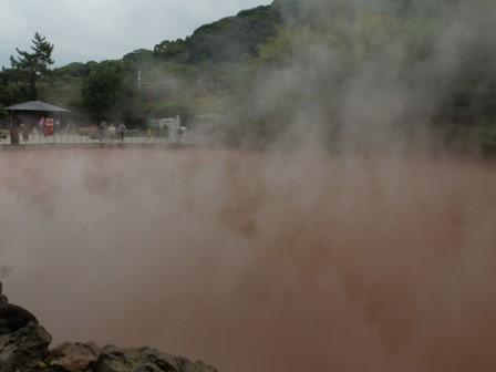 血の池地獄 4