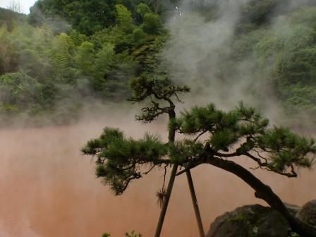 血の池地獄 3