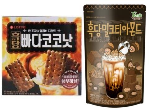 黒糖ブーム_お菓子_韓国_2019年11月_3
