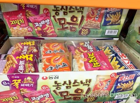 韓国コストコ_お菓子_まとめ_2019年12月_5