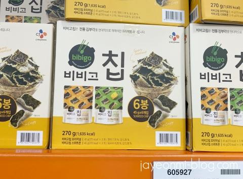 韓国コストコ_お菓子_まとめ_2019年12月_10