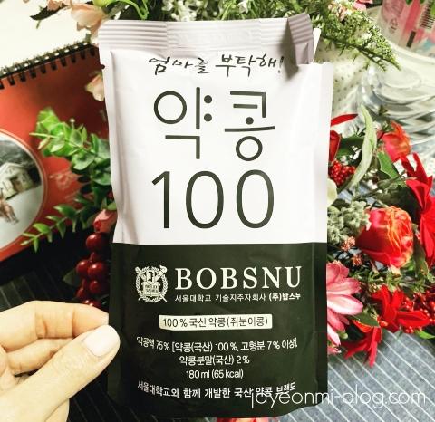 韓国_豆乳_BOBSNU_ボブスヌ_ヤッコン100_黒豆_1