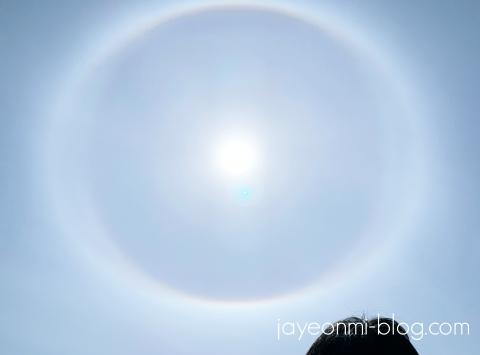 日暈_にちうん_ソウル_2020年3月_2
