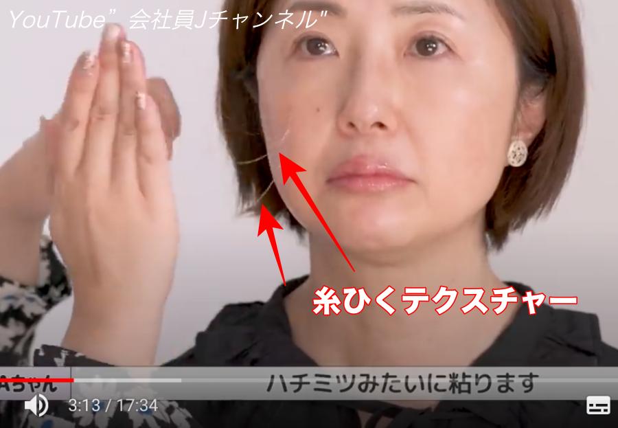 CLIO_スポンジ_ハイドロメイクアップ_化粧スポンジ_14