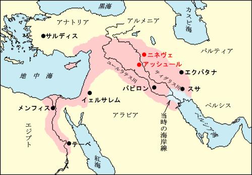 assiria_map.png
