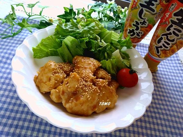 鶏むね肉のガーリックジンジャーソース炒め3