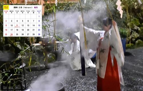 R2・2月カレンダーD7T_0362