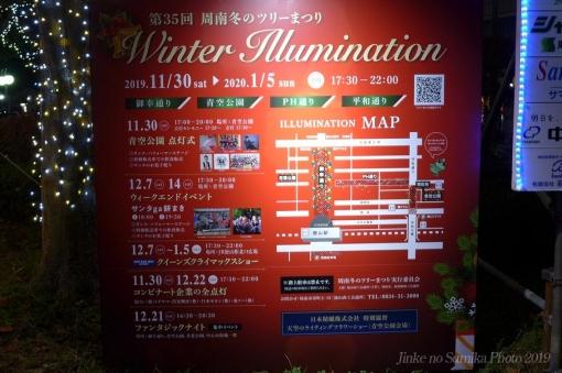 19-12-01-00.jpg