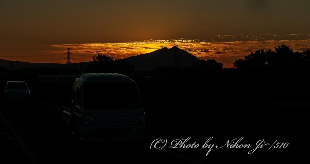 Mt,Tukuba SN