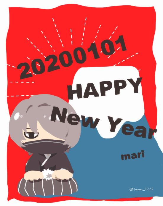 20200101nenga.png