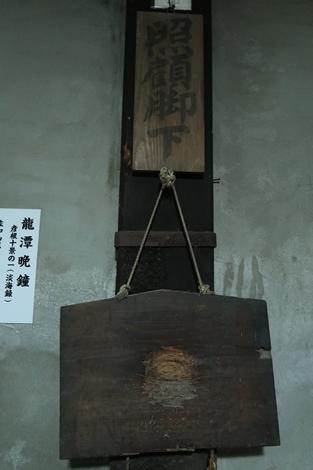彦根 (33)
