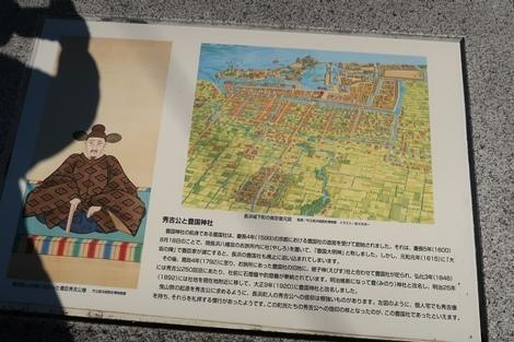長浜 (6)