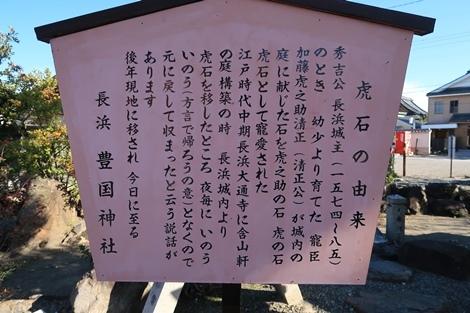 長浜 (23)