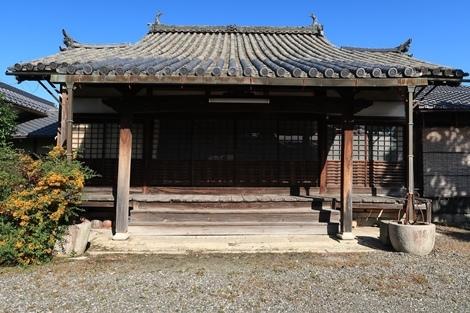 長浜 (45)