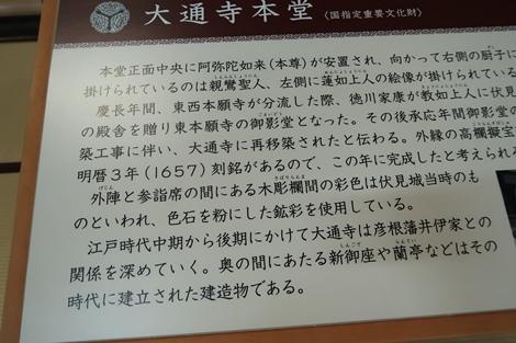 長浜 (58)