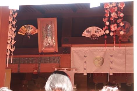 長浜 (81)