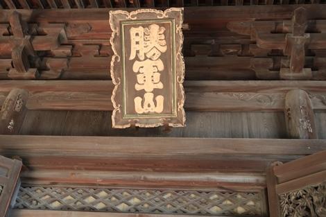 長浜 (92)