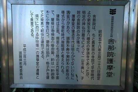 長浜 (94)