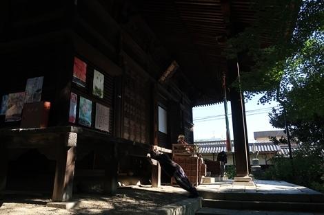長浜 (95)