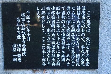 長浜 (99)