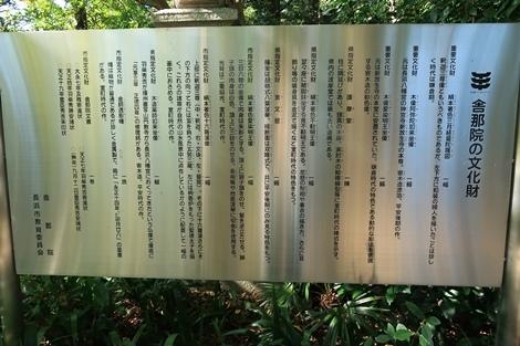長浜 (104)