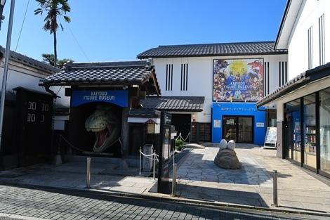 長浜 (151)