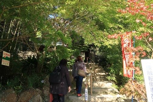 2019-11 近江八幡 (2)