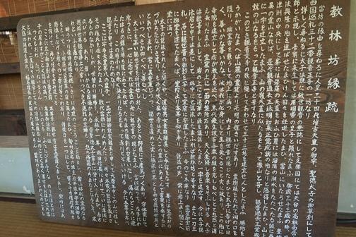 2019-11 近江八幡 (22)