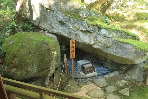 2019-11 近江八幡 (23)