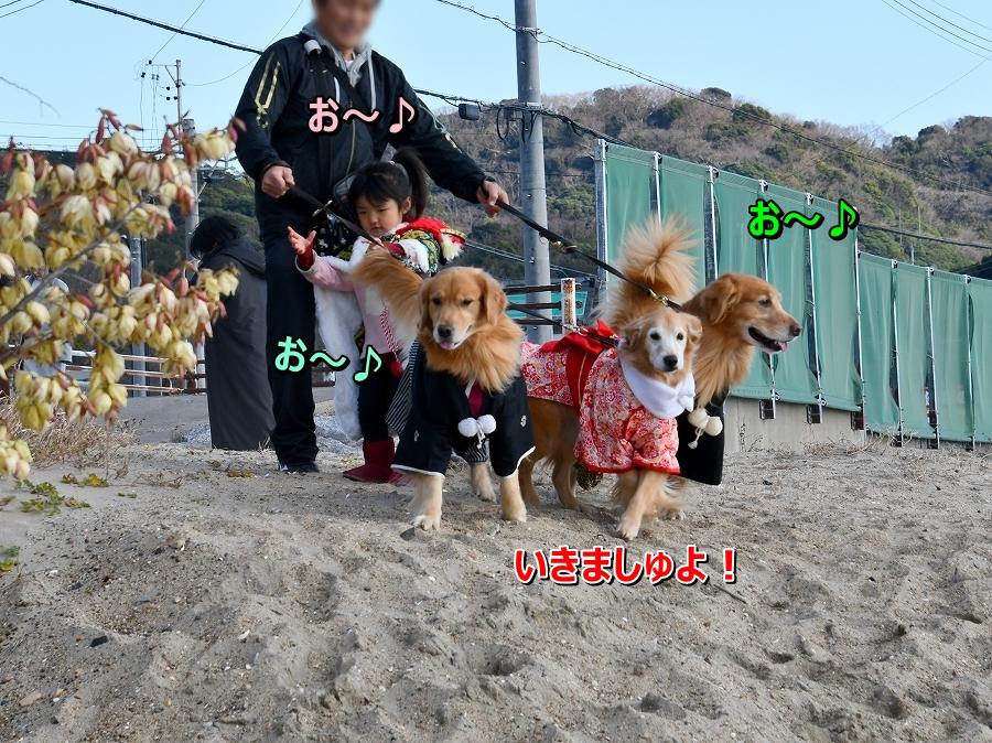 DSC_2589いくじぇ!お~!