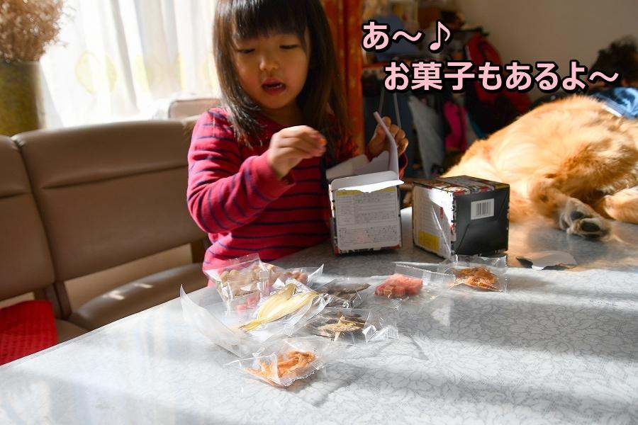 DSC_2849お菓子もあるよ~