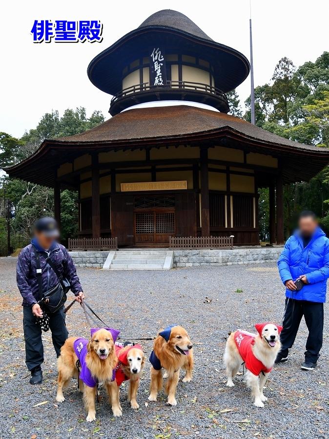 10月12日の「芭蕉祭」が開かれる俳聖殿(国指定重要文化財)