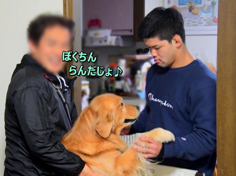 DSC_4352あしょぼ
