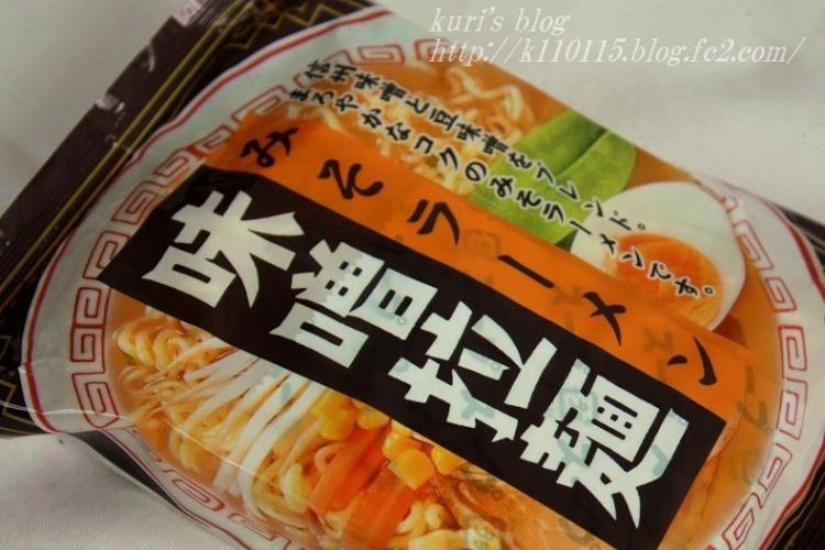 2020麺のスナオシ (2)