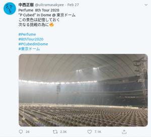 perfume_東京ドーム中止